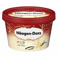 ハーゲンダッツアイスクリーム(バニラ)